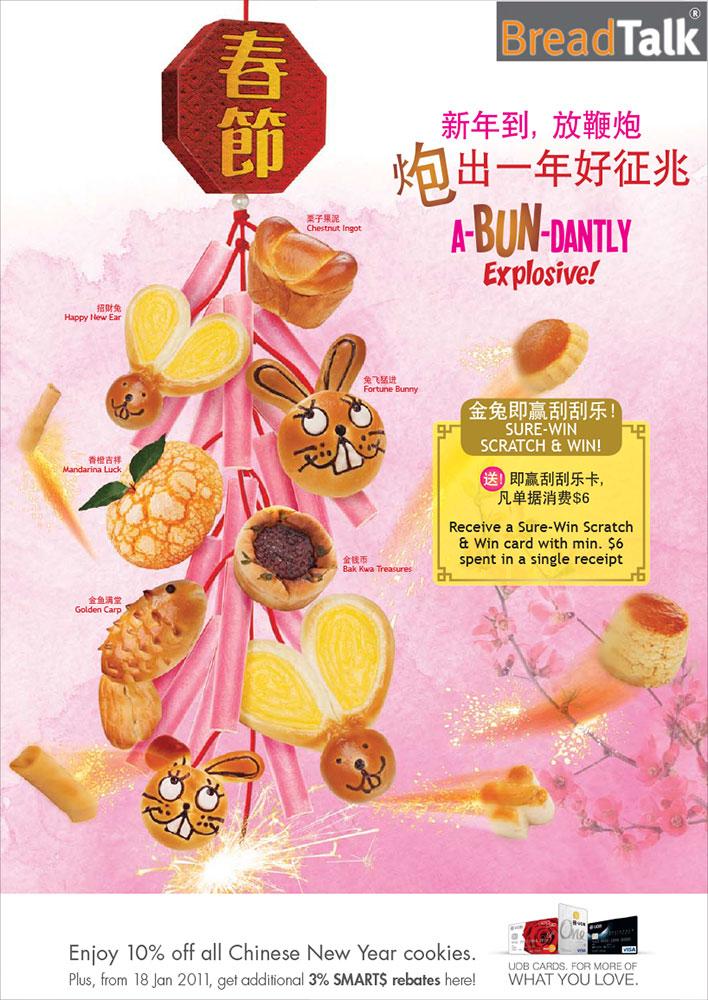 BreadTalk Poster