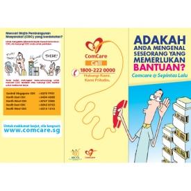 Com Care (Malay)