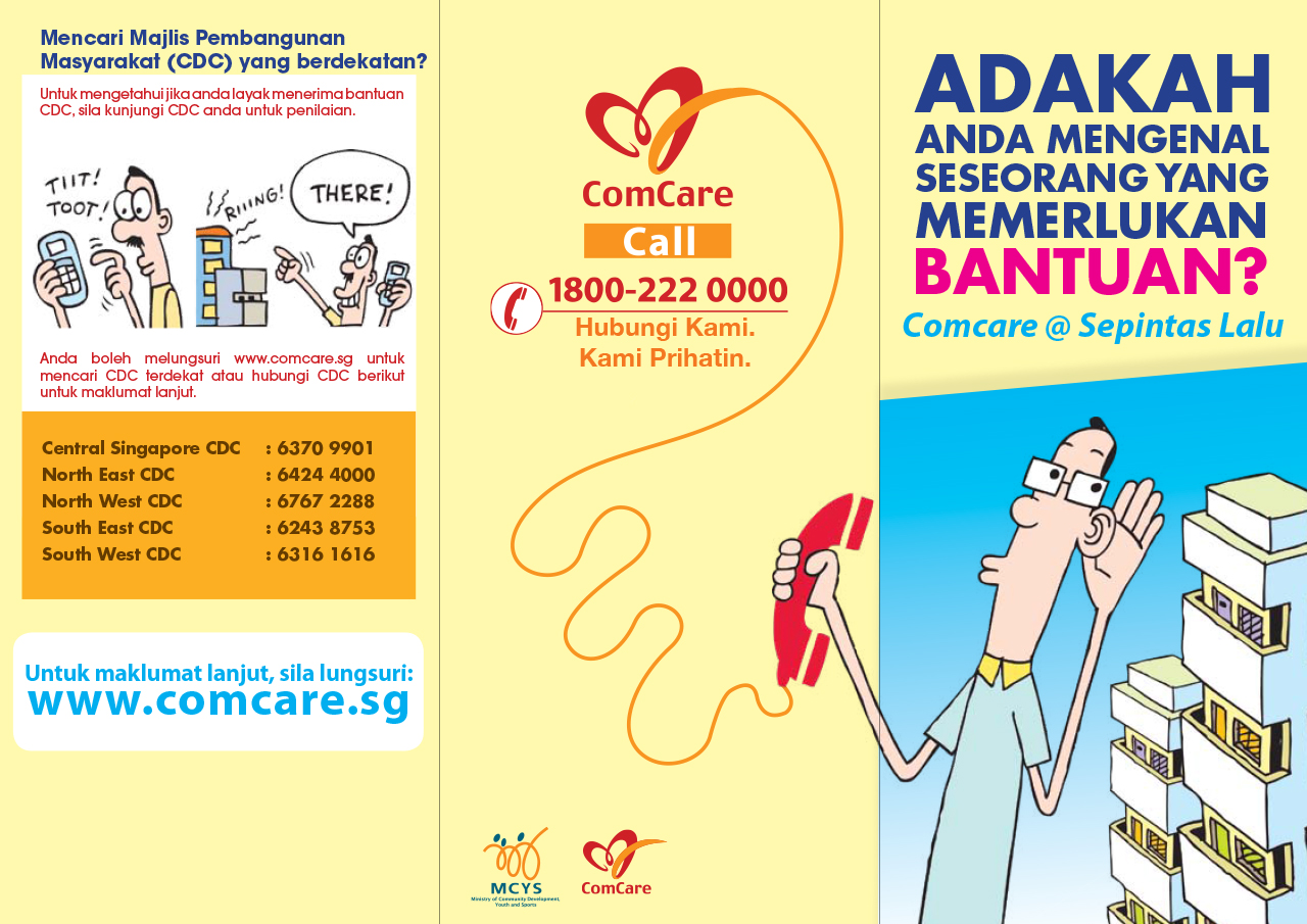 ComCare-at-a-glance Brochure