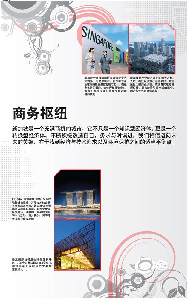 STB Brochure