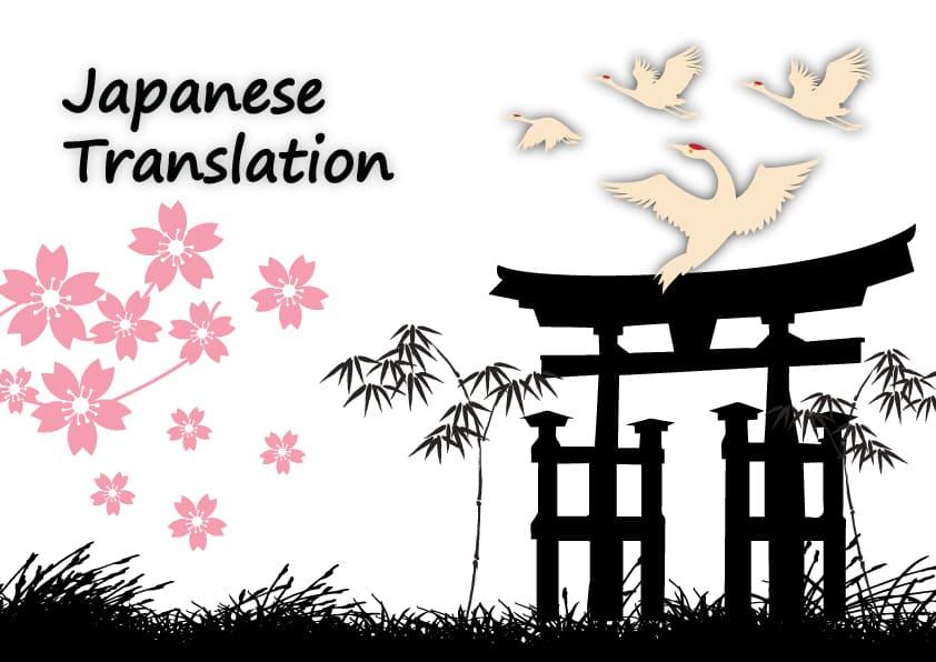 Japanese Translation Services Singapore