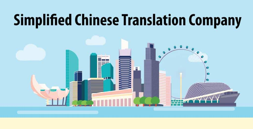 Chinese Translation Service Company in Singapore WhizWordz