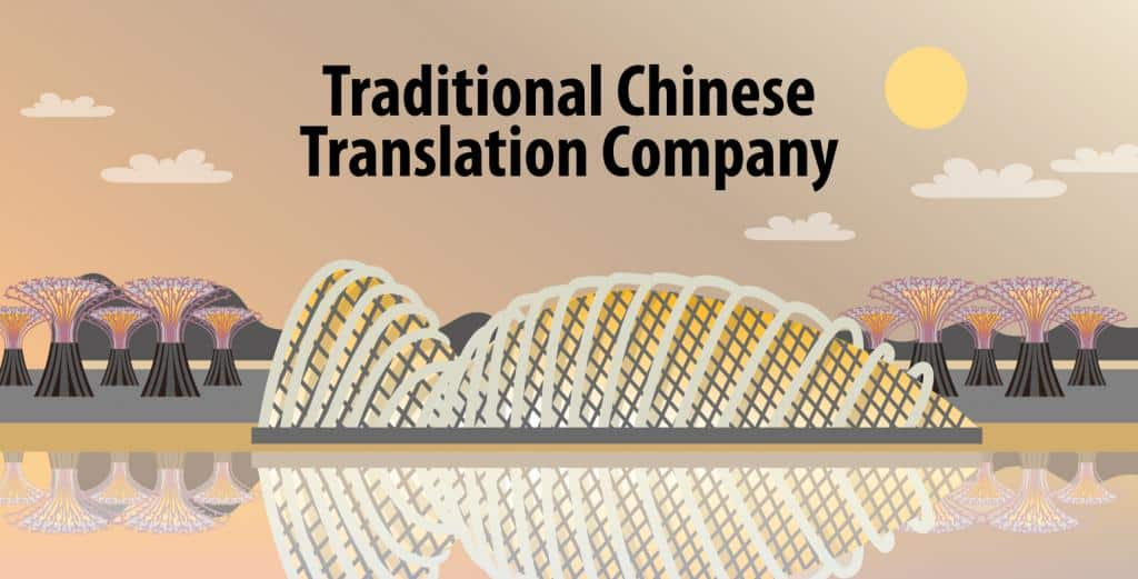 Traditional Chinese Service Company in Singapore WhizWordz
